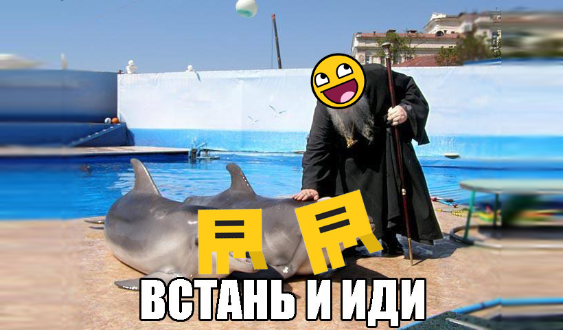 Костыли» для Яндекс.Директа