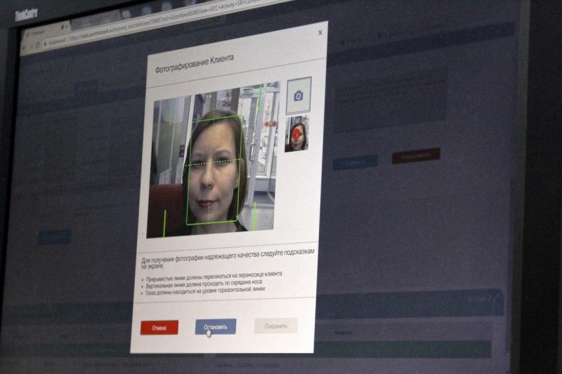 Биометрия: атаки мошенников и кредит по голосу
